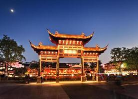 luci di legno del cancello della Cina Nanchino foto