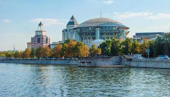 Mosca foto