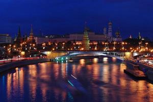 il Cremlino di Mosca foto