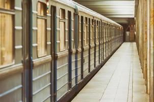 stazione della metropolitana di Mosca foto