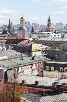 paesaggio della città di Mosca con il Cremlino