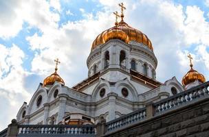 cattedrale di cristo il salvatore foto