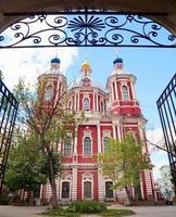 st. la chiesa di Clemente foto
