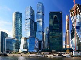grattacieli moderni foto