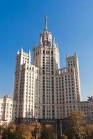 costruzione dell'argine di kotelnicheskaya foto