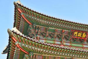 architettura tradizionale del tempio e del palazzo, Seoul, Corea del Sud foto