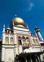 entrata della moschea del sultano di Singapore foto