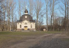 cappella commemorativa nel parco della vittoria moskovsky, san pietroburgo, russia foto