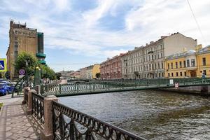 ponte di Pochtamtsky a Leningrado, URSS