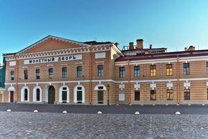 zecca - area della fortezza di Peter e Pavel, San Pietroburgo. foto