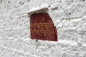 affresco tibetano a parete