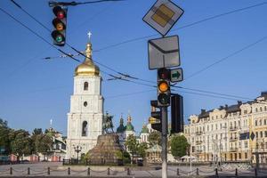 inizio estate mattina a Kiev foto