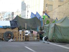 Ucraina Maidan foto