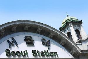 stazione di Seoul