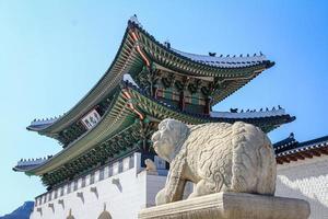 palazzo del castello di Seoul foto