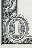 un dollaro americano foto