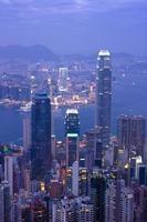 Victoria Harbor di notte, Hong Kong Cina foto