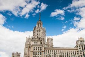 costruzione dell'argine di kotelnicheskaya