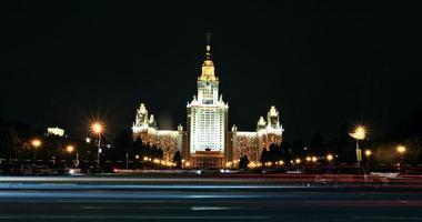 notte di Mosca msu foto