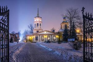 chiesa dell'esaltazione della santa croce di altufevo. foto