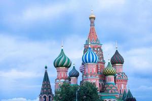 architettura di Mosca foto