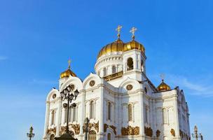 chiesa di cristo il salvatore a mosca russia foto