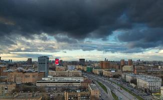 Mosca. vista dall'alto. foto