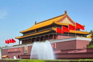 pechino, piazza tiananmen, città proibita foto