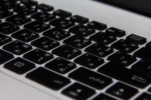 la tastiera del computer portatile foto