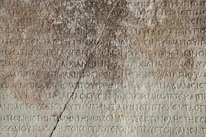 cuneiforme greco foto