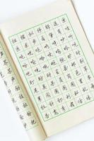 calligrafia cinese foto