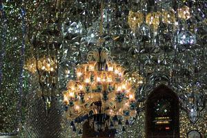 santuario di Ali Ibn Hamza