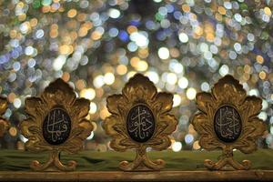 santuario di Ali Ibn Hamza foto