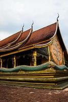 tempio di sirindhorn wararam phu prao foto