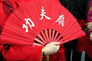 fan rosso foto