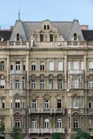 foto del primo piano di un edificio