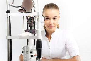 dipartimento ospedaliero di oftalmologia. foto