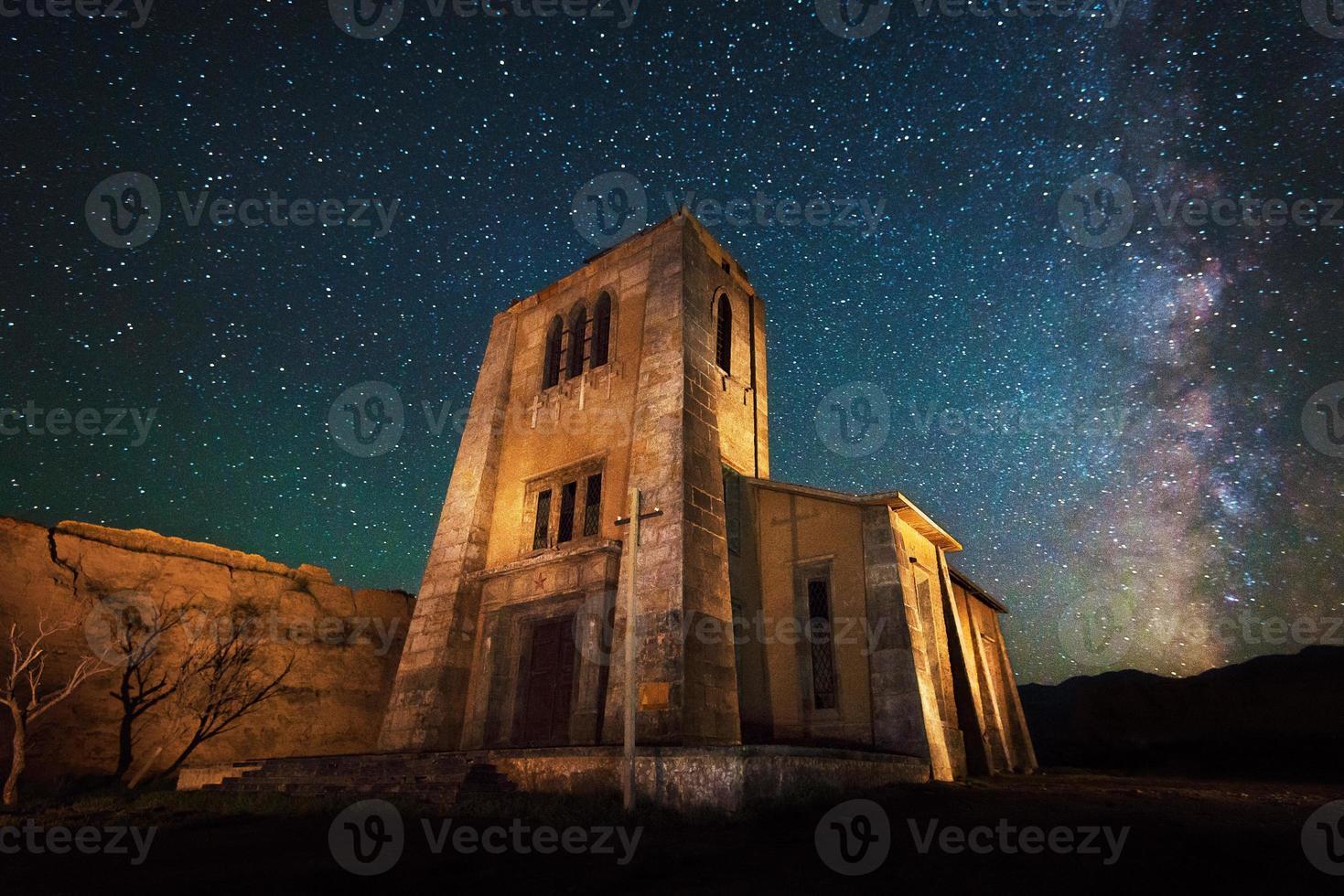 noite estrelada em yongtai foto