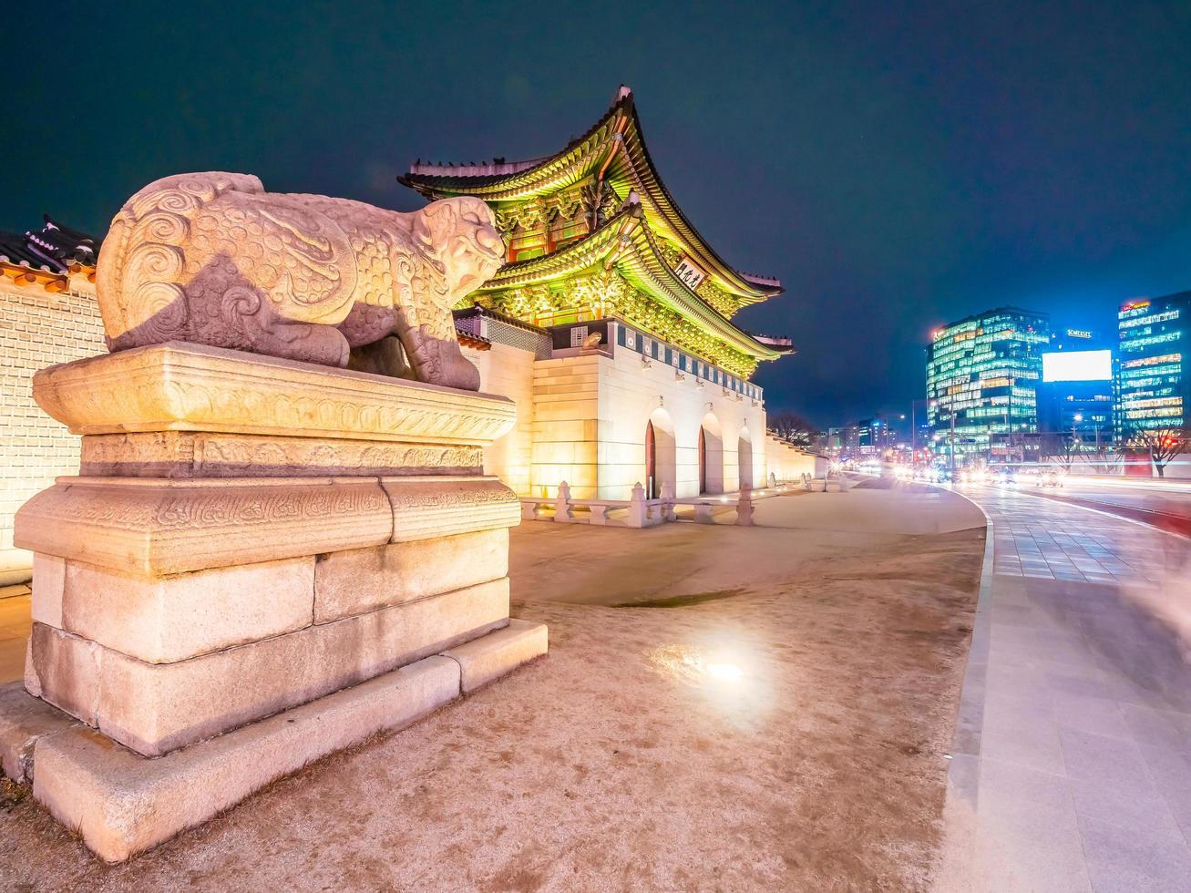 palácio gyeongbokgung, cidade de seoul na coréia do sul foto