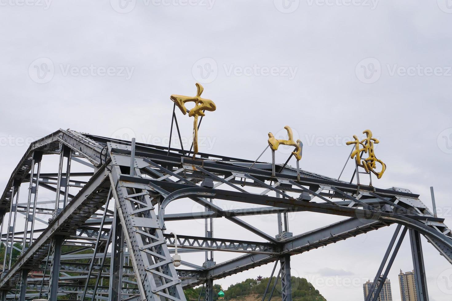 ponte zhongshan perto do rio amarelo em lanzhou gansu china foto