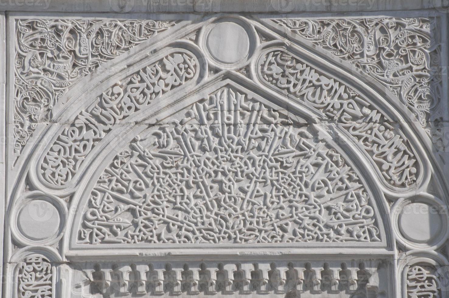 arte islâmica foto