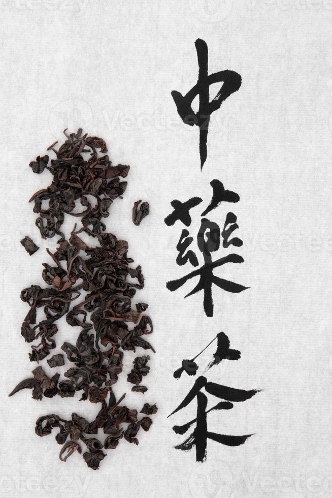 chá oolong foto