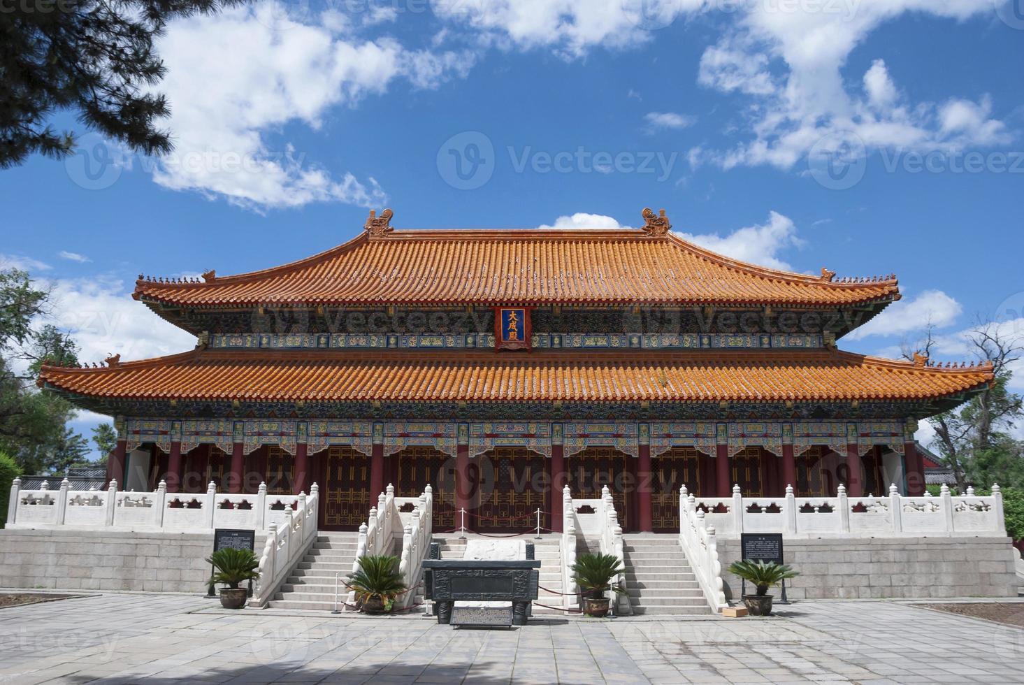 templo de confúcio foto