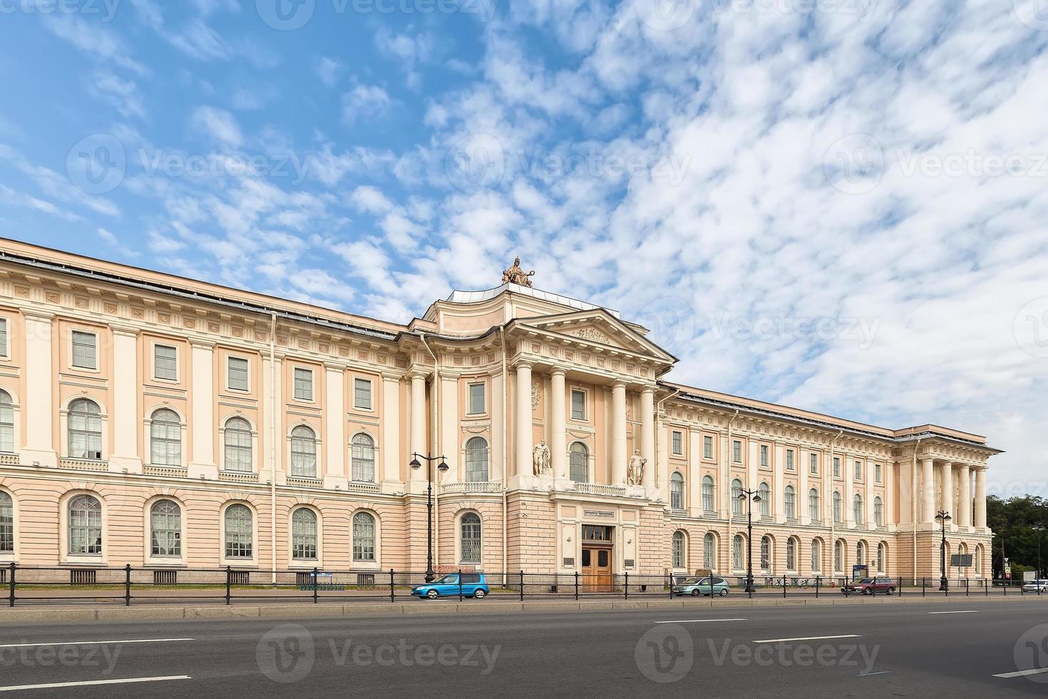 Academia Imperial das Artes em São Petersburgo foto
