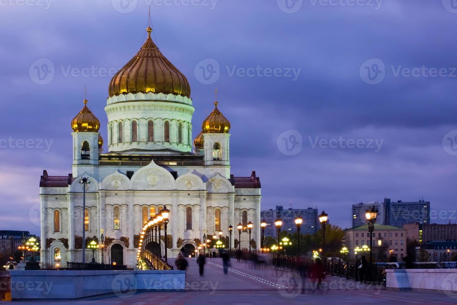 a catedral de cristo salvador em Moscou foto