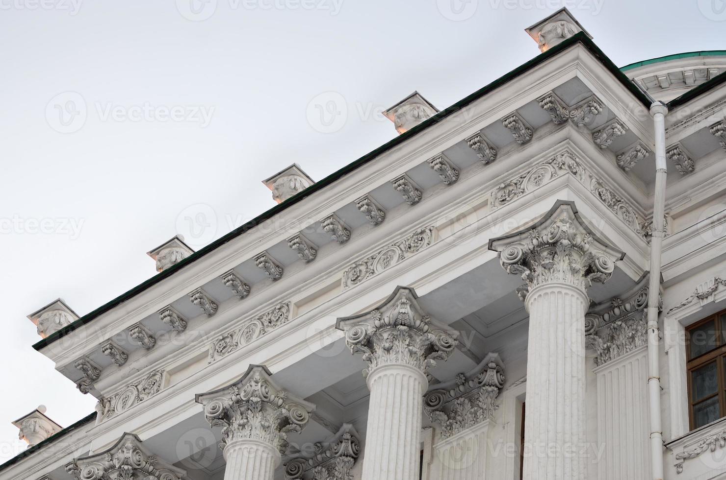 cornija do edifício central abriga pashkov, moscou foto