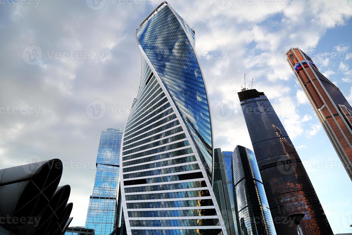 arranha-céus modernos foto