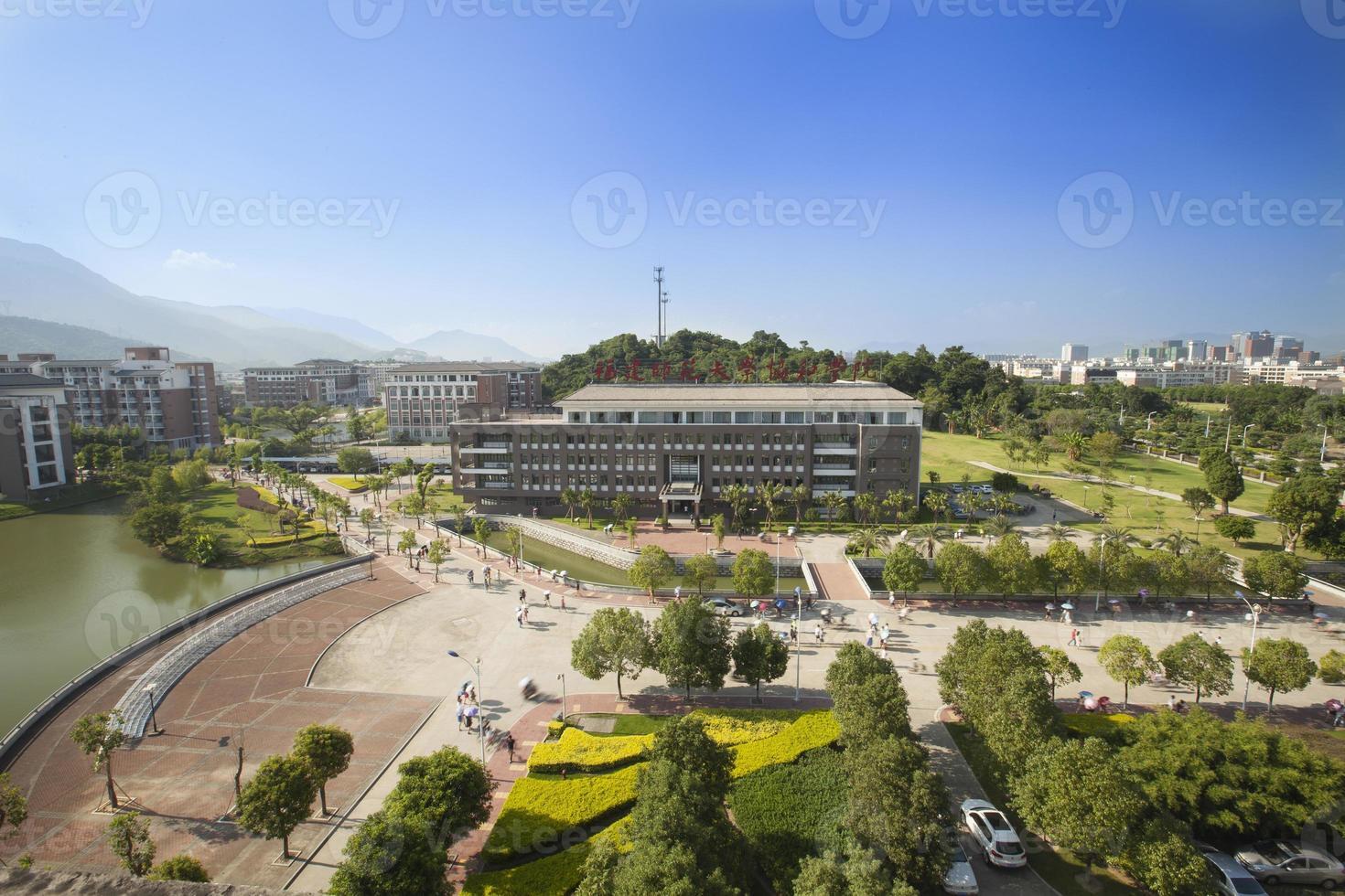edifícios da faculdade foto