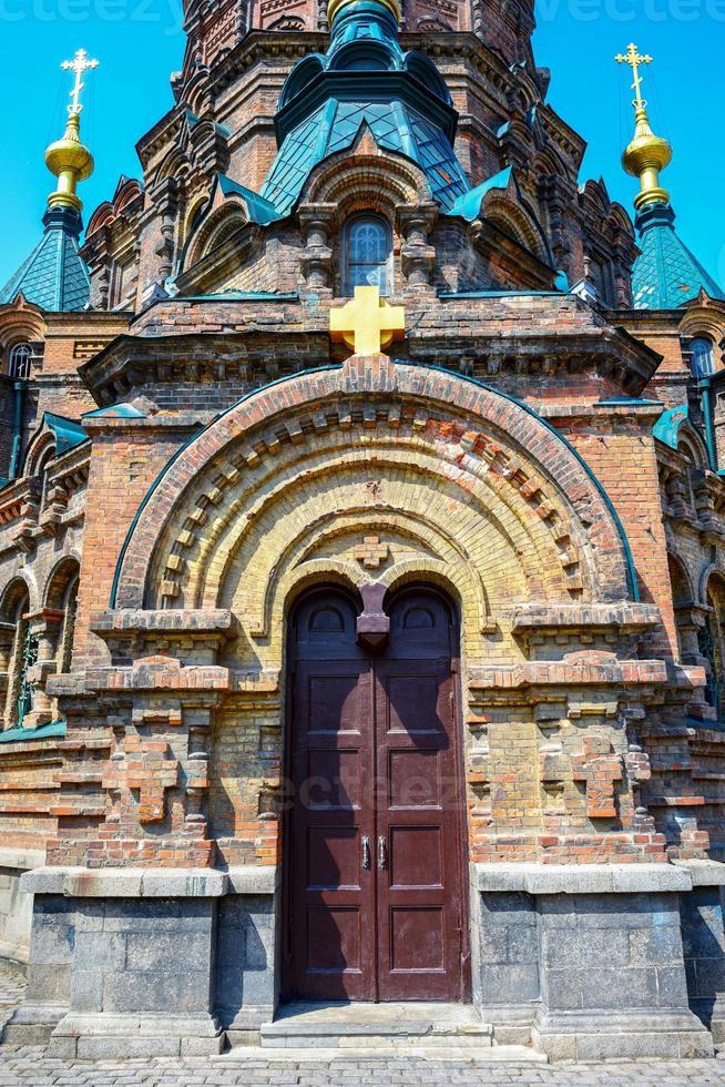 catedral de santa sofia foto