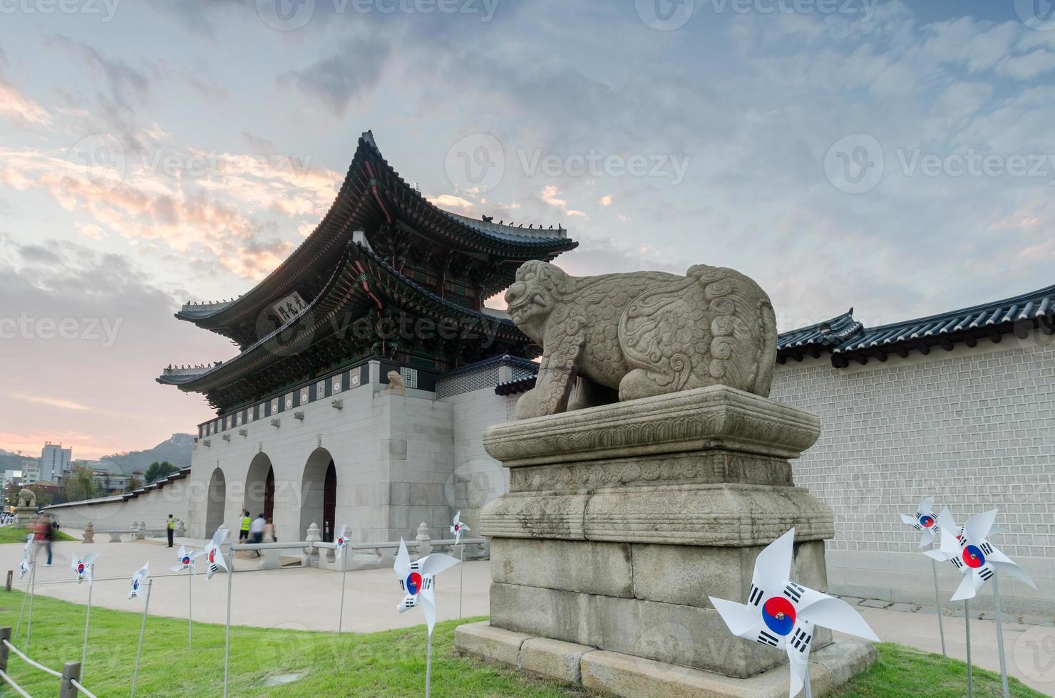 palácio gyeongbokgung em seul, coreia do sul foto